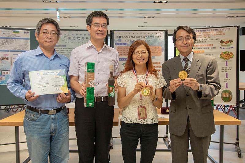2019台灣創新技術發明競賽,嘉藥金銀銅牌一把抓獎
