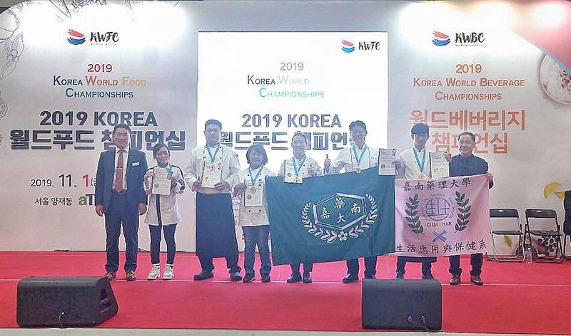 嘉藥勇奪2019世界廚藝競賽雙金